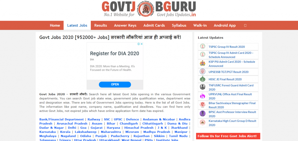 career blog from govtjobguru